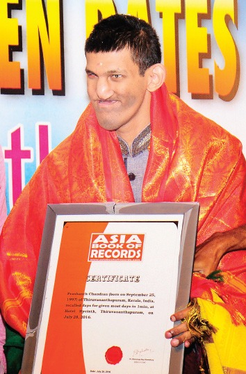 Prashanth with the Asia Book Of Records certificate  B P Deepu